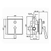 Zucchetti Bellagio Встроенный однорычажный смеситель, цвет: хром