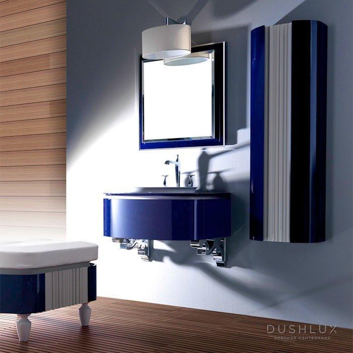 Karol Bania comp. №10, комплект подвесной мебели 75 см. цвет: Bleu Nuit фурнитура: хром