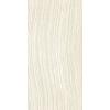 AVA Onice Serpentino Керамогранит 320x160см, универсальная, лаппатированный ректифицированный, цвет: Onice Serpentino