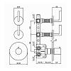 Zucchetti Simply beautiful Термостатический встроенный смеситель, с 2 запорными клапанами, цвет: хром