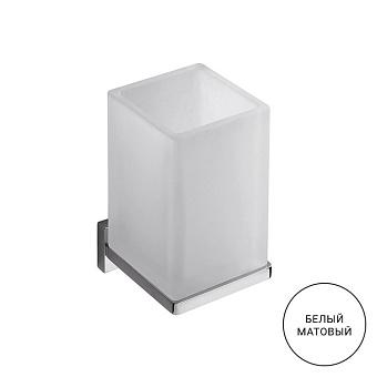 Colombo Look Стакан подвесной, цвет: белый матовый/стекло