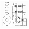 """Zucchetti IsyFresh Термостатический смеситель, для скрытого монтажа 1/2"""", с 2 запорными клапанами, цвет: хром"""