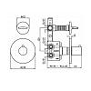 Zucchetti IsyFresh Смеситель с запорным клапаном 1/2, цвет: хром