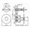 """Zucchetti IsyFresh Термостатический смеситель, для скрытого монтажа 1/2"""", двухходовой дивертер, цвет: хром"""