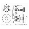 Zucchetti Savoir Встроенный термостатический смеситель 1/2, цвет: хром