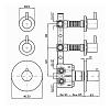 Zucchetti Closer Встроенный термостатический смеситель с 2 запорными клапанами, цвет: хром