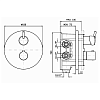 Zucchetti Simply beautiful Встроенный термостатический смеситель с запорным клапаном для Zetasystem, цвет: хром