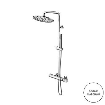 Gattoni Комплект для душа: термостатический смеситель, душевая стойка, душевая лейка 250мм, ручной душ, цвет Bianco Opaco