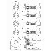 Zucchetti Closer Встроенный термостатический смеситель с 4 запорными клапанами, цвет: хром