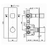 Zucchetti Jingle Встроенный термостатический смеситель для душа, цвет: хром