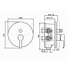 Zucchetti On Встроенный однорычажный смеситель для душа, с переключателем для системы Zeta, цвет: хром