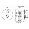Zucchetti Pan Встроенный термостатический смеситель для душа, с запорным клапаном, для системы Zeta, цвет: хром