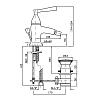 Zucchetti Bellagio Однорычажный смеситель для биде на 1 отверстие, цвет: хром
