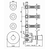 "Zucchetti IsyStick Термостатический смеситель, для скрытого монтажа 1/2"", цвет: хро"