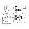 Zucchetti Closer Встроенный термостатический смеситель с запорным клапаном, цвет: хром