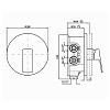 Zucchetti Jingle Встроенный однорычажный смеситель душа для системы Zeta, цвет: хром