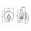 Zucchetti ZXS Встроенный однорычажный смеситель для ванны, цвет: хром