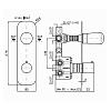 Zucchetti Nude Встроенный термостатический смеситель 1/2, цвет: хром